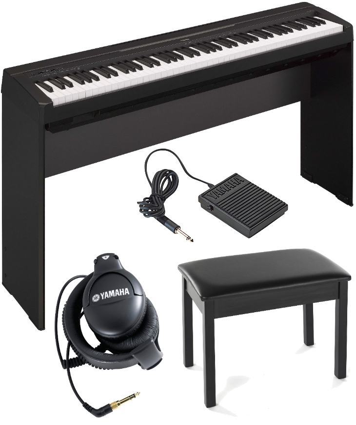 Yamaha p35 digital piano complete bundle for Yamaha digital piano philippines
