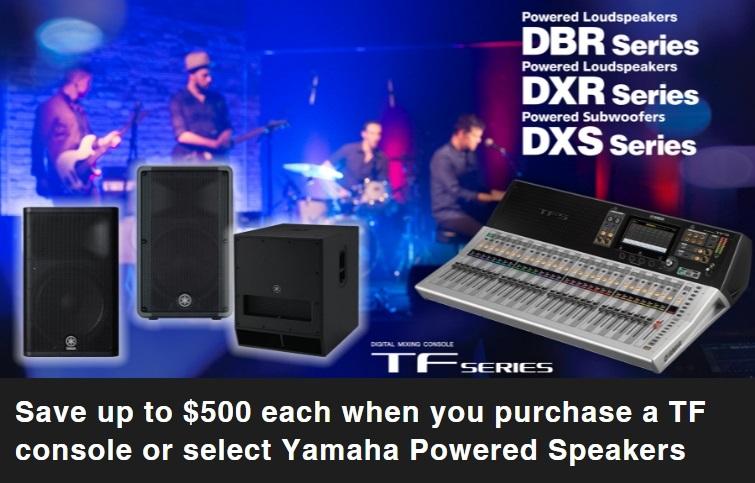 yamaha dxr12 powered loudspeaker. Black Bedroom Furniture Sets. Home Design Ideas